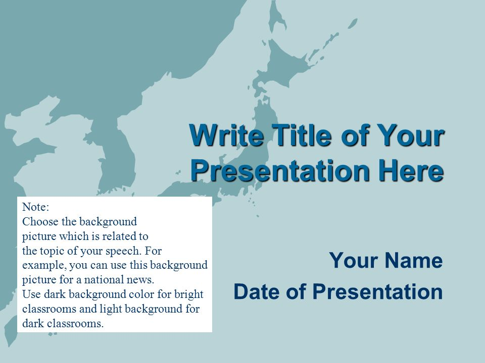 How to write a presentation title